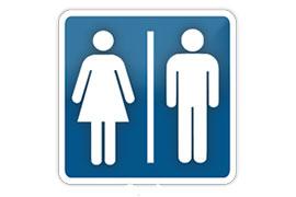 В туалет