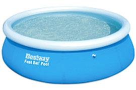 Бассейн Bestway 57265