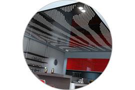 Перфорированный натяжной потолок