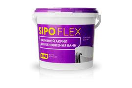 Сипофлекс (Sipoflex)