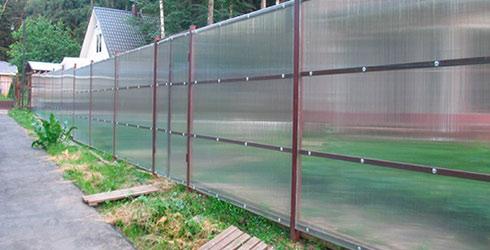 Пластиковый волнистый забор
